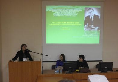 Студенты РИИ приняли участие в научно-практической конференции в КФУ
