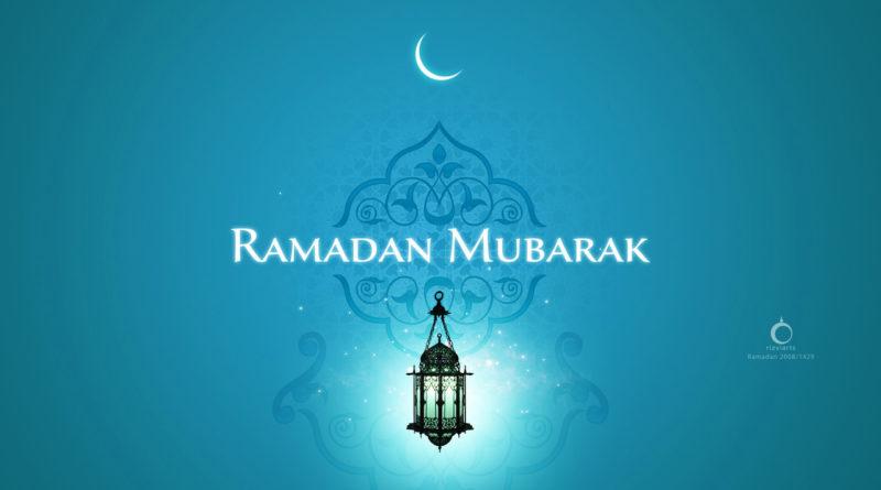 Что для меня значит месяц Рамадан