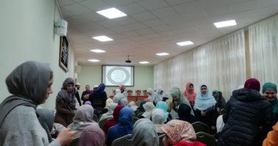16 девушек, знающих Коран наизусть, получат удостоверения РИИ