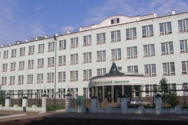 Блиц-опрос: «Как я оказалась в Российском исламском институте»
