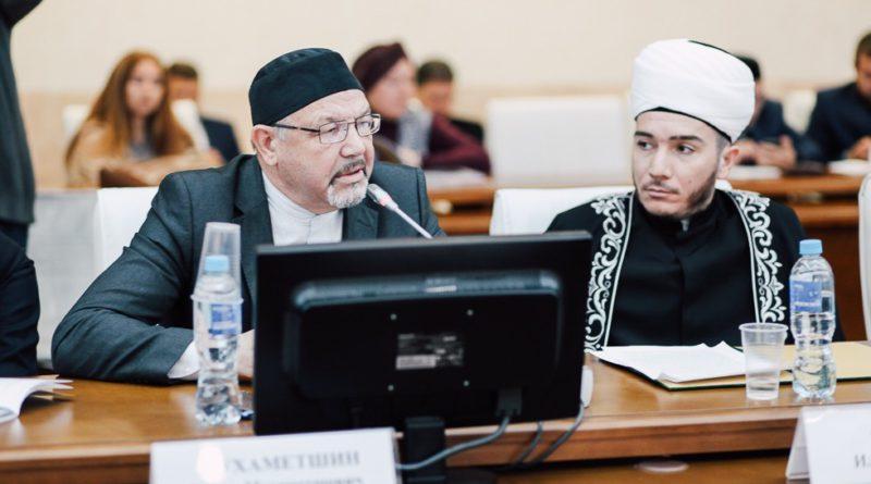 В Казани стартовал IX Международный форум «Ислам в мультикультурном мире»