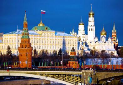 Культура России на сегодня